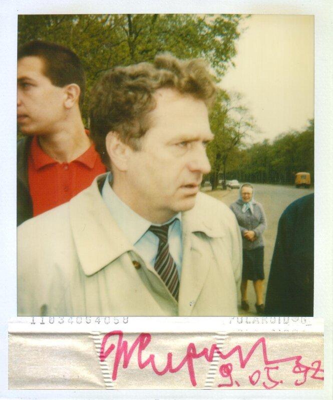Владимир Жириновский, 9 мая 1992 г.