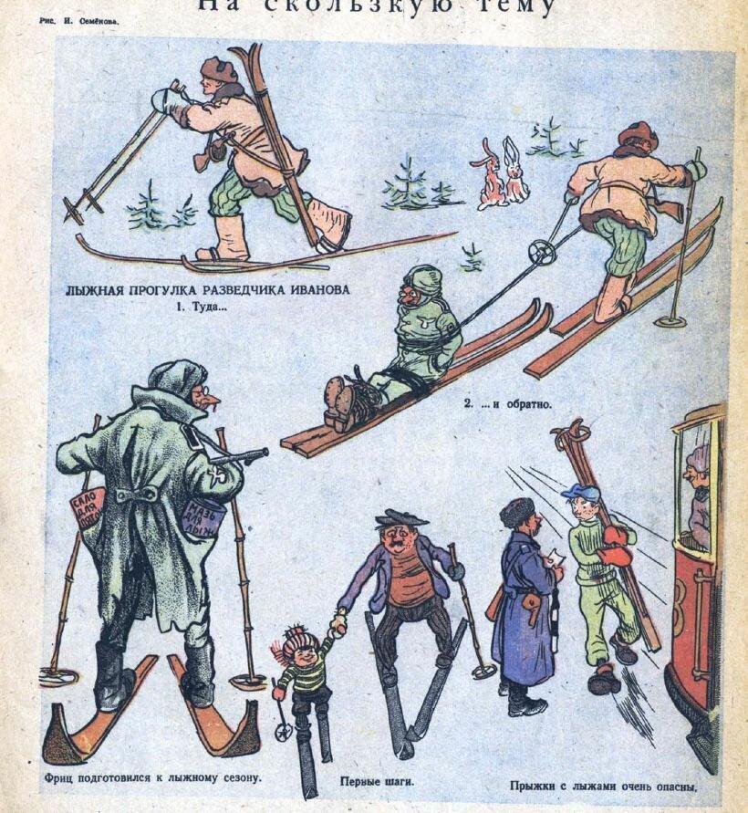немецкий солдат, русская зима, как немцы мерзли от морозов
