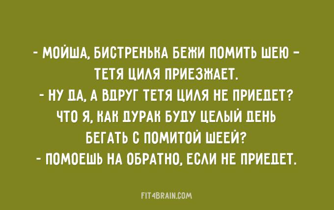 https://img-fotki.yandex.ru/get/3011/211975381.9/0_181f3c_acbbc05e_orig.jpg