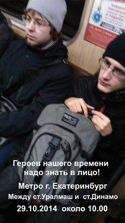https://img-fotki.yandex.ru/get/3011/225452242.3b/0_149d30_1827a0b7_orig