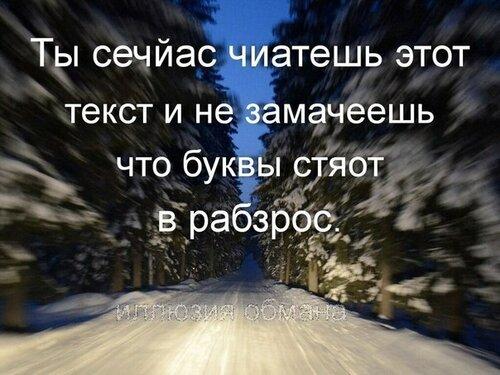 Минутка для улыбки - Страница 14 0_1030d2_5ce280e9_L