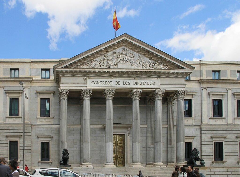 Мадрид. Здание Парламента (Congresso de los Disputados)