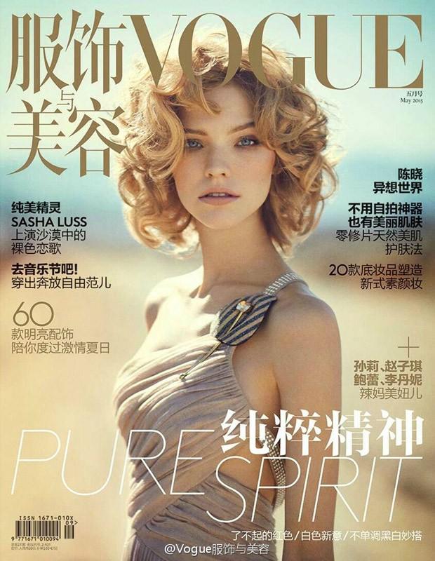 Sasha-Luss-Sasha-Luss-v-zhurnale-Vogue-China-14-foto