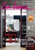 Журнал I'm home №58 (июнь), 2012 / JP