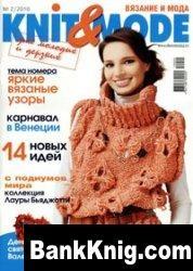 Журнал Knit & Mode № 2 2010 djvu 6,6Мб