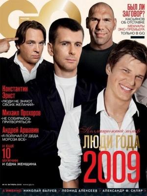 Журнал Журнал GQ №10 (октябрь 2009)