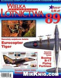 Wielka Encyklopedia Lotnictwa nr.89