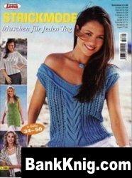 Журнал Lena special Strickmode L1309 2008
