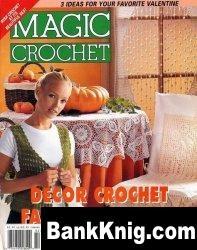 Журнал Magic Crochet № 130