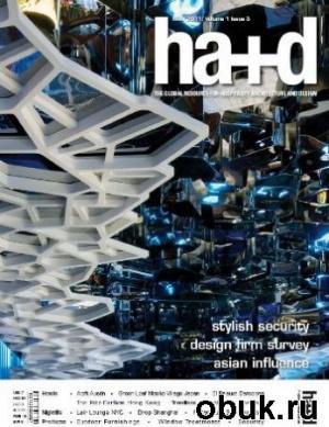 Книга Hospitality Architecture+Design - May 2011