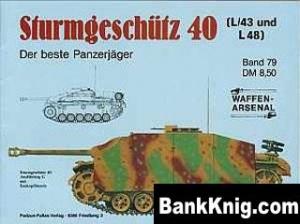 Книга Sturmgeschutz 40 (L/43 und L48)