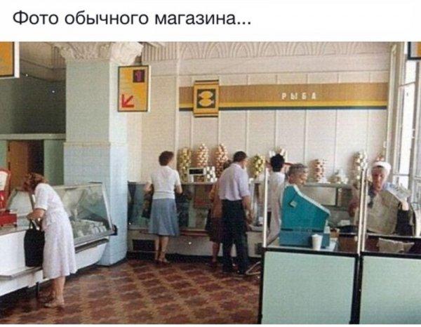 Пост в картинках из жизни в Советском Союзе
