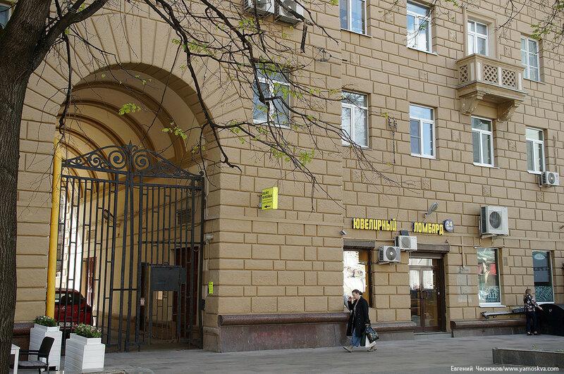 67Б. Долгоруковская улица. д39. 22.05.17.02..jpg
