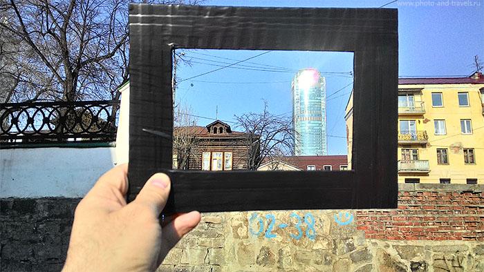Фотография 14а. Вариант построения фотокомпозиции