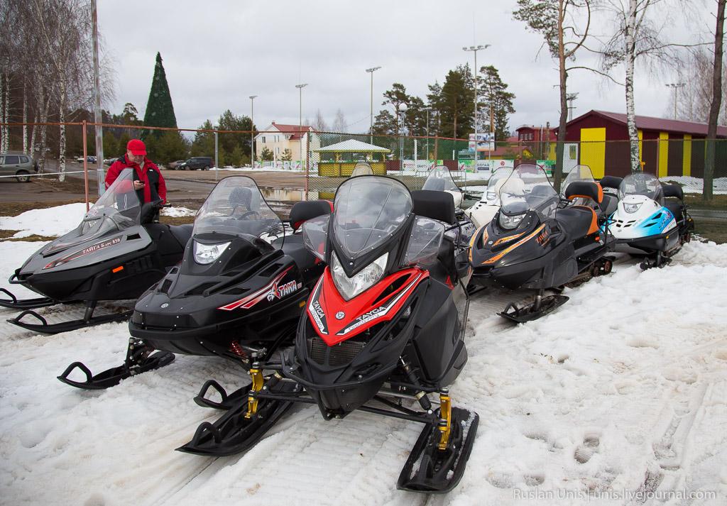 Центр лыжного спорта Демино
