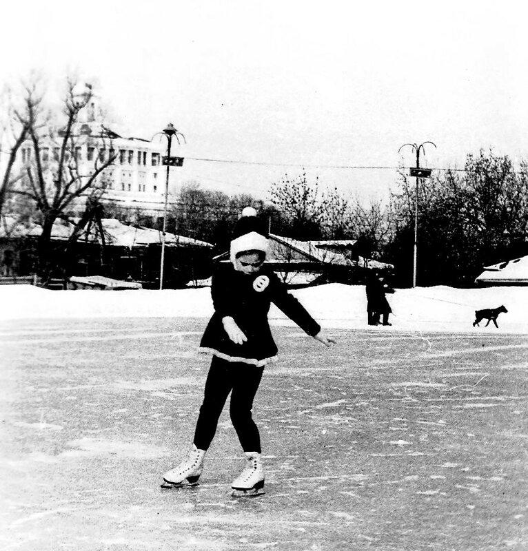 19838 Каток Котельников В.П. кон. 1960-х.jpg