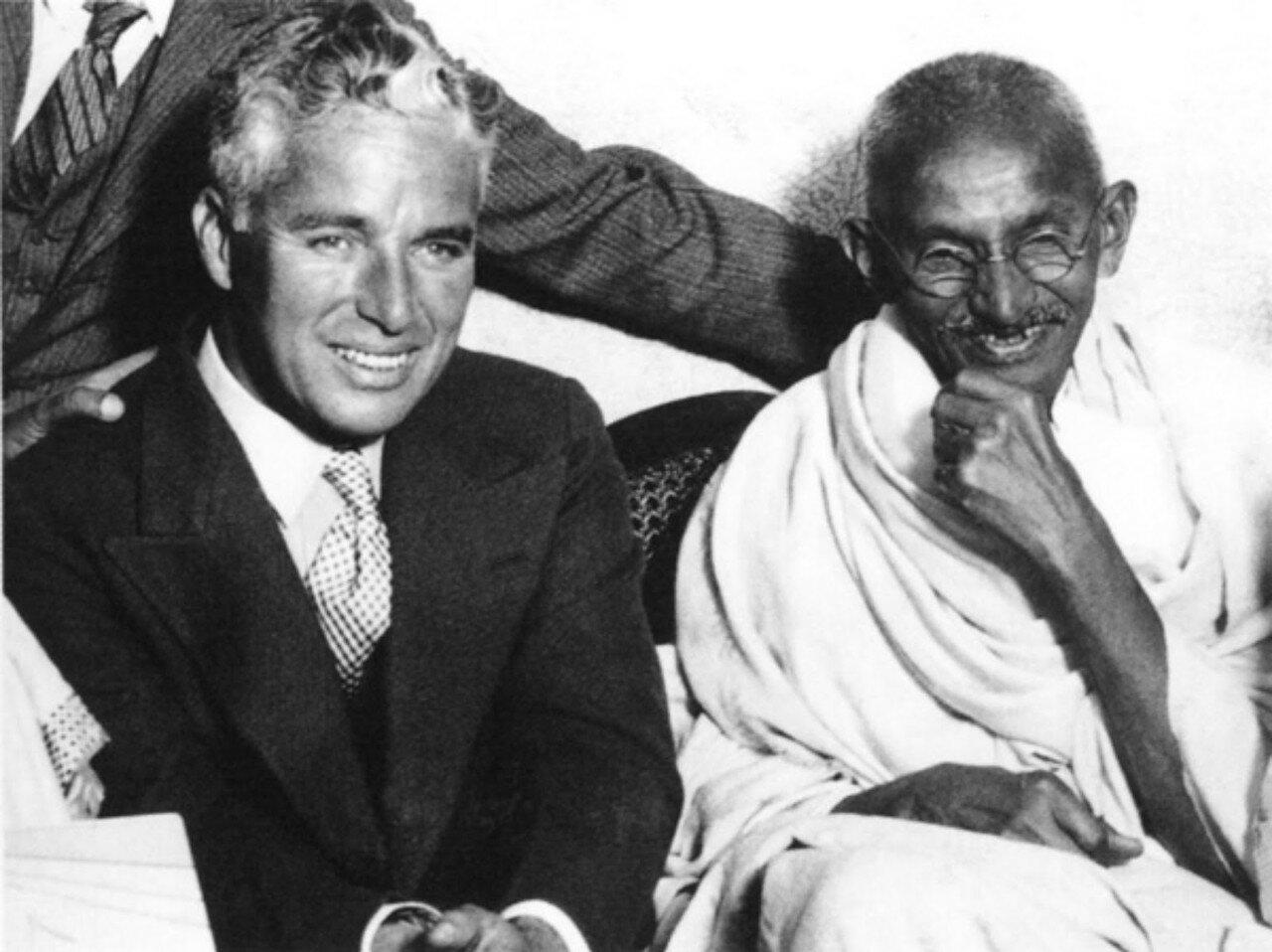 Чарли Чаплин и Махатма Ганди