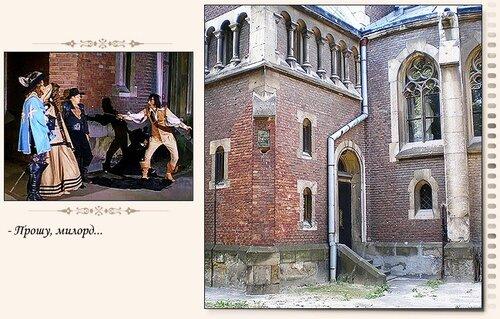Церковь святых Ольги и Єлизаветы.Фото сайта «Д'Артаньян и три мушкетера» во Львове