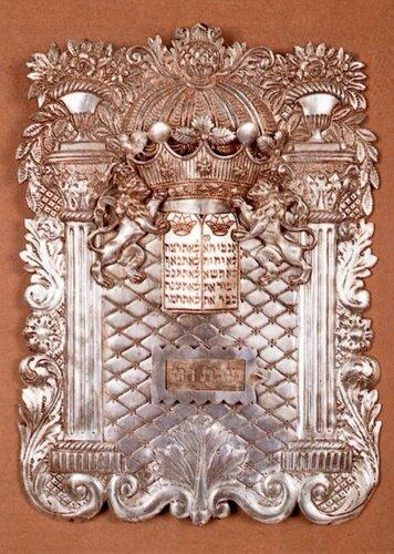 Шит для свитка Торы 1820