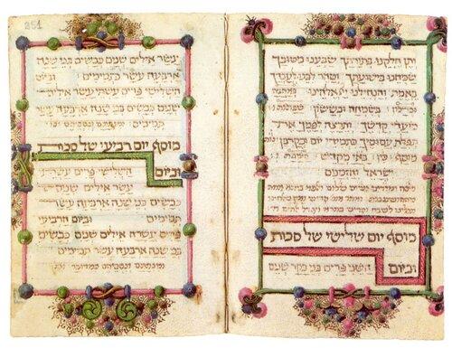Страница манускрипта. Переписчик Авраам бен Мордехай Фариссоль15-16в.