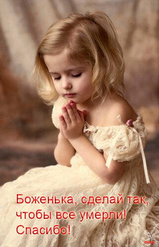 http://img-fotki.yandex.ru/get/3011/tihonoff.3/0_2f0f4_d21daac2_L.jpg
