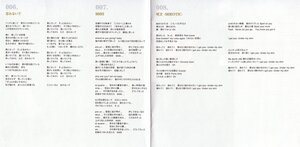 The Secret Code [2CD-DVD][4 яп. альбом] 0_23f78_40abd23b_M
