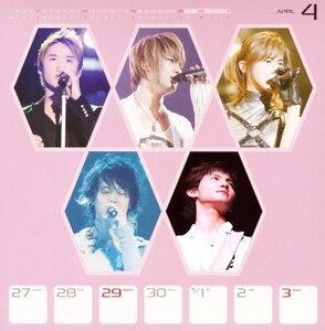 2009 Bigeast Weekly Calendar 0_24cac_ec6405e1_M