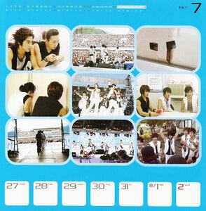 2009 Bigeast Weekly Calendar 0_24cb8_47566f81_M