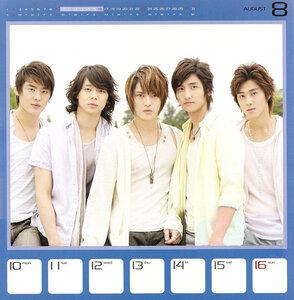 2009 Bigeast Weekly Calendar 0_24cba_93592eef_M