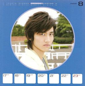 2009 Bigeast Weekly Calendar 0_24cbb_af7ae31f_M