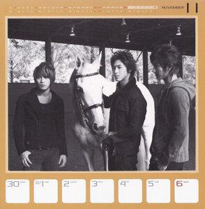 2009 Bigeast Weekly Calendar 0_24cca_61fabe62_M
