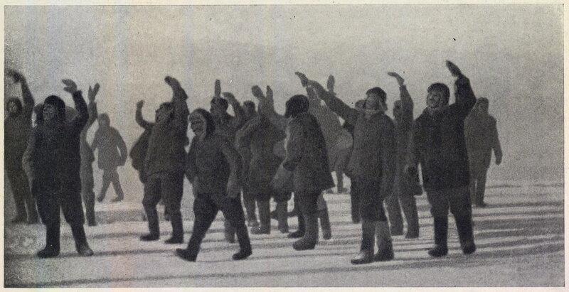 Обитатели лагеря увидели самолет Ляпидевского