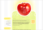 Дизайн для ЖЖ: Красное яблоко (S2). Дизайны для livejournal. Дизайны для Живого журнала. Оформление ЖЖ. Бесплатные стили. Авторские дизайны для ЖЖ