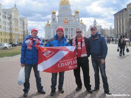 КБ Дзержинск на выезде