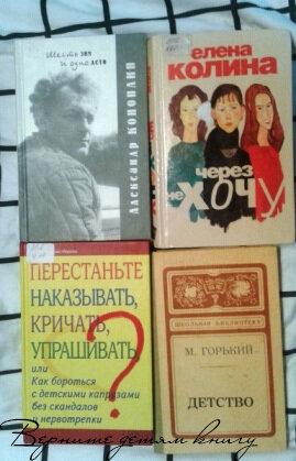книги-января.jpg