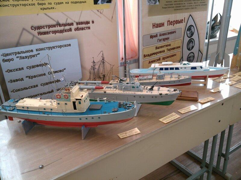 Выставка для Минобра в Дзержинске-20.jpg