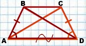 diagonali ravnobedrennoy trapetsii