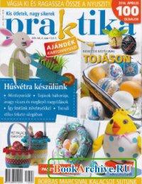 Журнал Praktika №4 2014