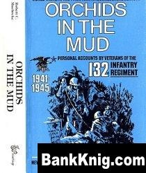 Книга Orchids in the Mud: Personal Accounts by Veterans of the One Hundred Thirty-Second Infantry pdf  205Мб