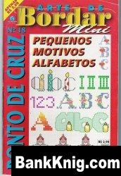 Журнал Arte de Bordar & Ponto Cruz MINI № 18