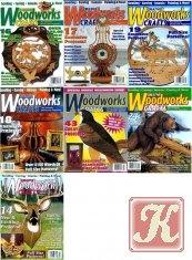 Журнал Creative Woodworks & Crafts № 68-74 2000