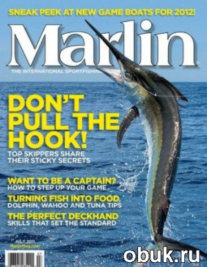 Книга Marlin - July 2011