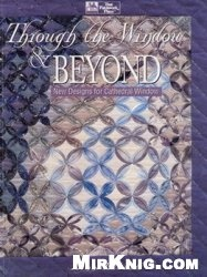 Книга Through the Window & Beyond: New Designs for Cathedral Window