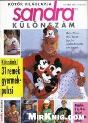Журнал Sandra Kotok Vilaglapja №2 1993