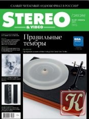 Журнал Книга Stereo & Video № 5-6 май-июнь 2015