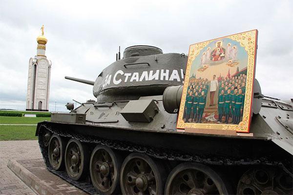 икона сталина на танке