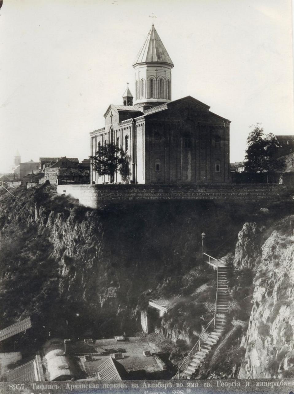 Армянская церковь на Авлабаре