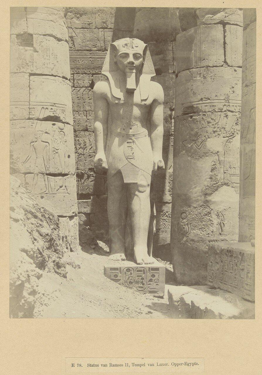 Луксор. Статуя Рамзеса II