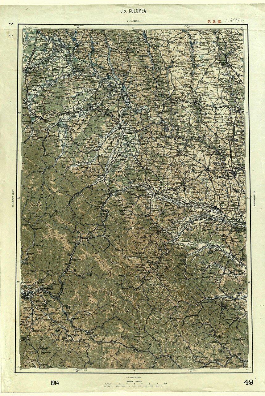 Коломыя. 1914