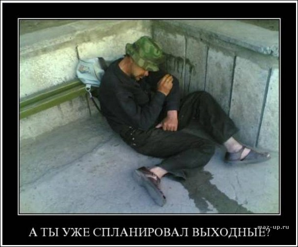 Террористы за день 7 раз обстреляли позиции украинских военнослужащих, - пресс-центр АТО - Цензор.НЕТ 7259